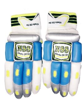 NS 230 Best Cricket Gloves in India